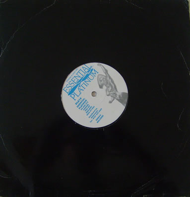 Banana Man - Innervation 12 Inch Vinyl