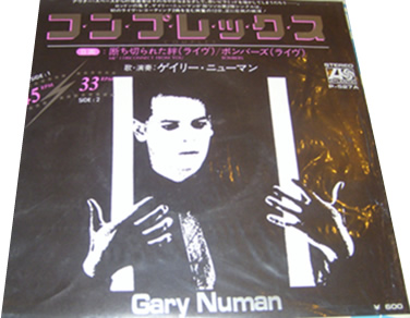 Gary Numan - Complex / Disconnect From You / Bombers (Japenese import) 7 inch Vinyl