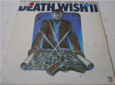 Deathwish II by Jimmy Page 12 Inch Vinyl