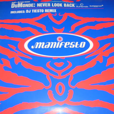 DuMonde - Never Look Back 12 inch vinyl