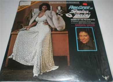 Sheba Baby (Queen Of The Private Eyes) 1975 12 Inch Vinyl