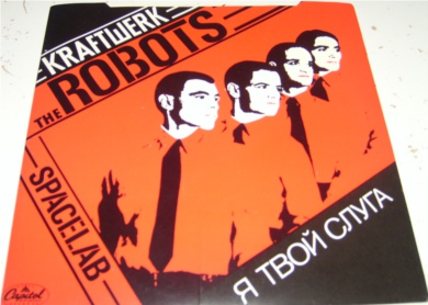 Kraftwerk - The Robots (edited version) 7 inch vinyl