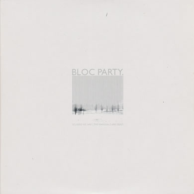 Bloc Party - So Here We Are 7 inch vinyl