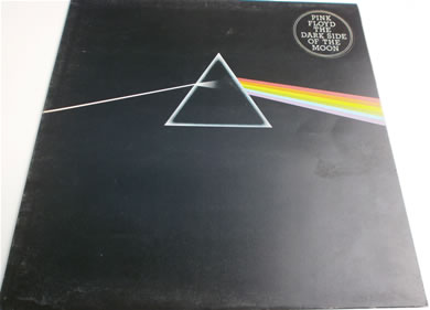 Pink Floyd - Dark Side of The Moon Ex con 12 Inch Vinyl