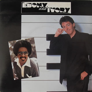 Paul McCartney - Ebony And Ivory 7 inch vinyl