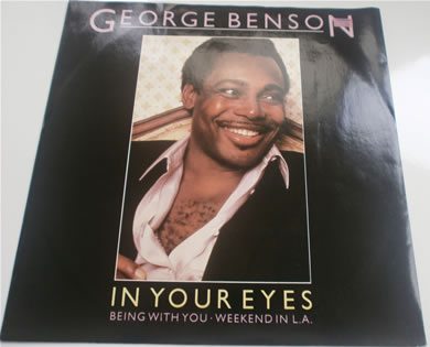 George Benson - In Your Eyes 12 inch vinyl