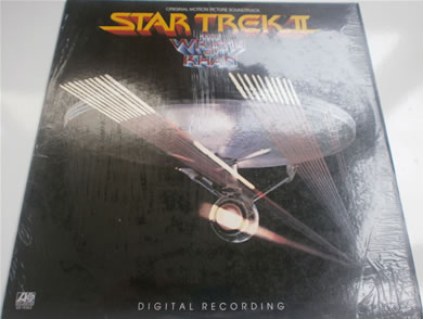 Star Trek 2 - The Wrath Of Kahn 12 Inch Vinyl